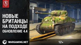 WoT Blitz. Новые Британские танки. Sherman Firefly