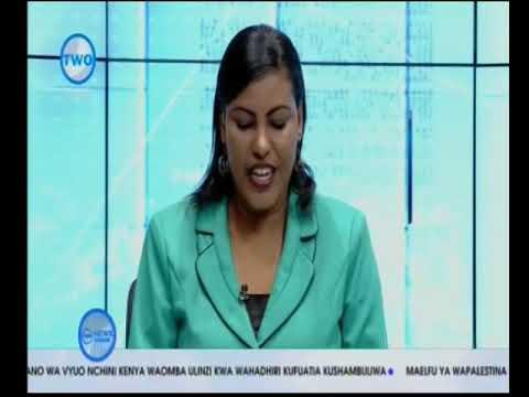 #JUMUIYA YA MABAHARIA NCHINI IMEIPONGEZA SERIKALI KWA KUWATAMBUA NA KUTOA KIBALI
