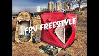 FPV Freestyle #4k #ARMATTAN #BADGER #Gopro HERO7 black
