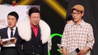Gag Concert - The King of Ratings | 시청률의 제왕 (2013.05.11)