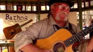 Bathos the Muse- Eddie Jeff Cahill