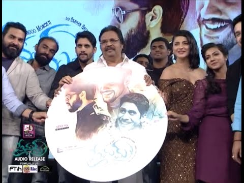 Premam Audio Launch