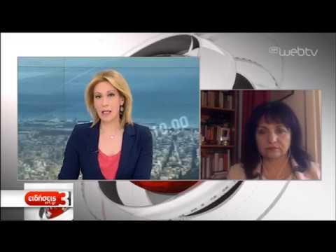 Τουρκία:Ακύρωση των προεδρικών και βουλευτικών εκλογών του 2018 ζητά η αντιπολίτευση | 8/5/19 | ΕΡΤ