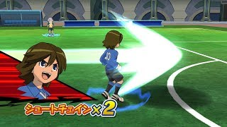 Inazuma Eleven Go Strikers 2013 Ultra Orpheus Vs Mega Raimon Wii 1080p (Dolphin/Gameplay)