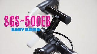 SGS-500EB Instructions Video