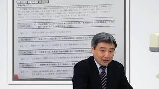 小松道場 プロモーション動画