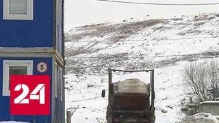 В Чеховском районе жители требуют закрыть мусорный полигон