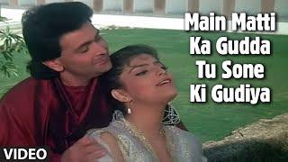 Main Matti Ka Gudda Tu Sone Ki Gudiya Song Ajooba Amitabh Bachchan Rishi Kapoor