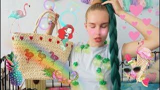Распаковка классных посылок! Фламинго Ананасы Канекалон Бюджетная косметика Одежда   PolinaBond