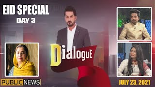 Dialogue with Adnan Haider   Rouhan Abbas   Sumaira Rajput    Sitara Ayaz   July 23, 2021