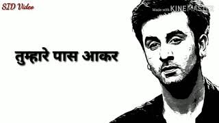 Ranbir Kapoor || emotional sad dialogue || whtsapp status ||