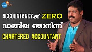 Failure To Success: Zero നേടിയ ഞാൻ CA ആയി മാറിയതെങ്ങനെ   Ciby KC   Josh Talks Malayalam