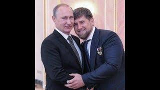 Путин теряет контроль над Кадыров 2017