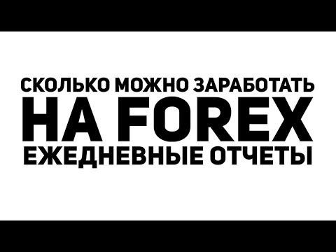 Автономный заработок биткоин