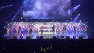 170805 SNSD - Sailing (0805) at Holiday to Remember (Full Fancam)