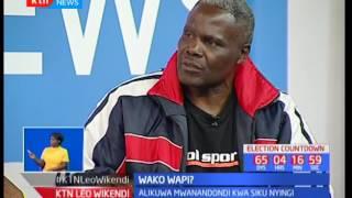 Joseph Akhasamba asimulia maisha yake kwa mchezo wa masumbi(dondi): Wako wapi?