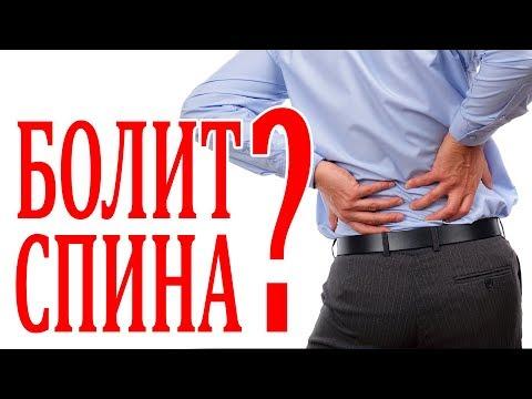 Какую мазь купить при болях в спине