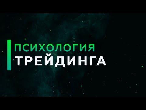 Ripple курс к рублю график
