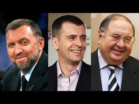 Самые богатые люди брянска 2016 список