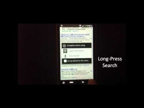 Video of Orientation Control