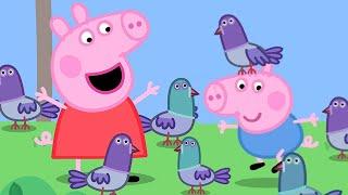 Мультфильмы Серия - Свинка Пеппа - Новый Эпизод22