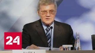Прокуратура усилит контроль за следствием - Россия 24