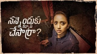 Endukura Nannu Kidnap Chesaru || Sumakka
