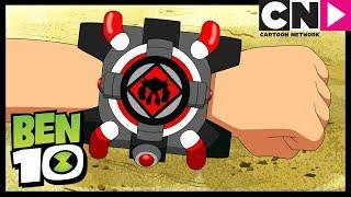 O Omnitrix Quebra | Interninvasão Parte 2 | Ben 10 em Português Brasil | Cartoon Network