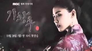 愛の風pianover.奇皇后〜ふたつの愛涙の誓い〜EmpressKiLoveWind/wax/楽譜