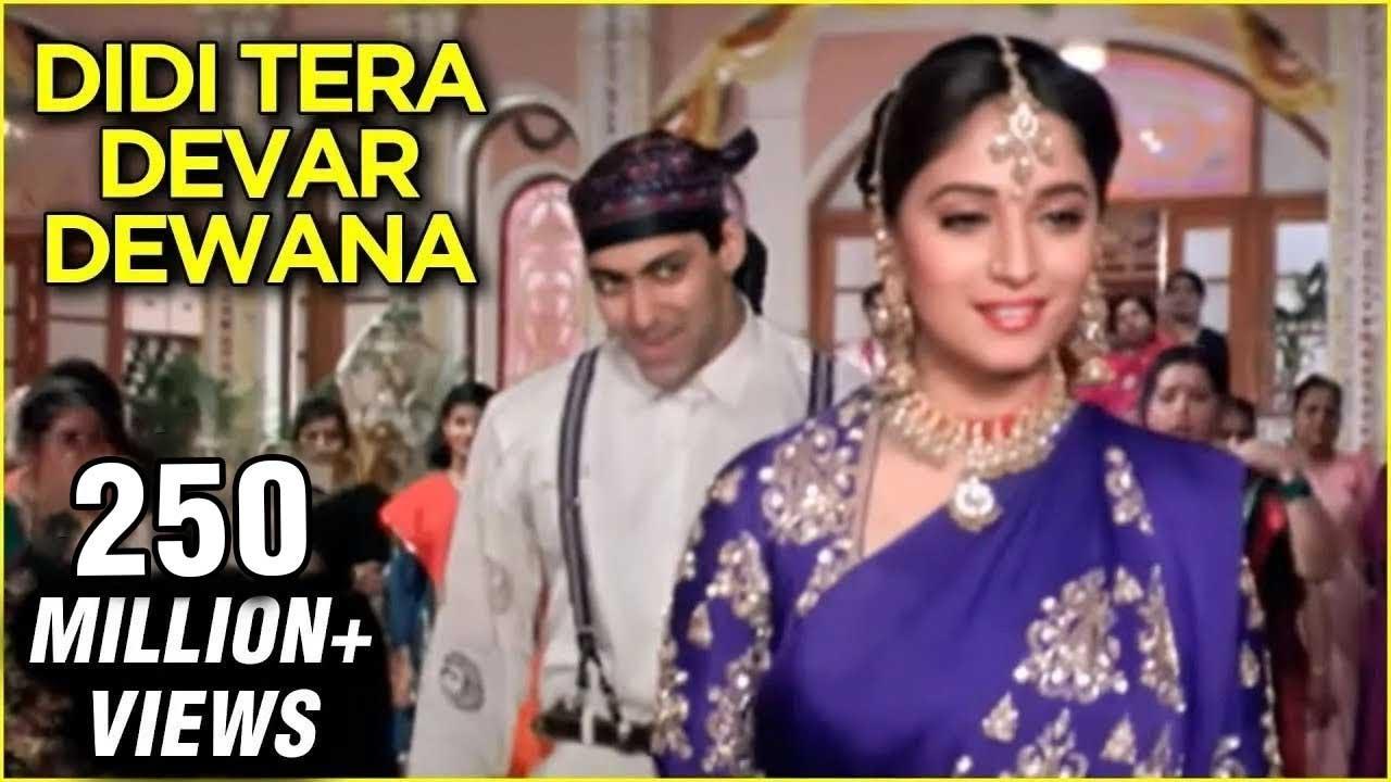 Didi Tera Devar Deewana - Hum Aapke Hain Koun - Lata Mangeshkar & S. P. Balasubramaniam's Hit Song - Lata Mangeshkar & S. P. Balasubramaniam Lyrics in hindi