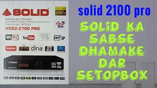 solid 2100pro set top box new firmware | skybox a1 new firmware