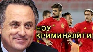 Как сборная Испании превратилась в стадо сонных цыплят…