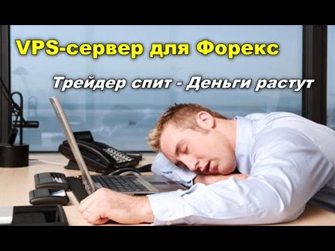 Байнов пётр алексеевич форекс