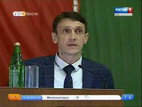Сельхозугодья под контролем 12.02.2018 ГТРК Курск