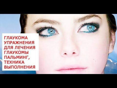 Картинки для улучшения зрения глаз