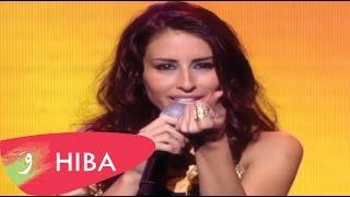 Hiba Tawaji - Lamouni Ktir (Medley) [Live] / هبه طوجي - لاموني كتير