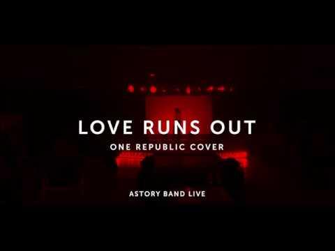 ASTORY band, відео 13