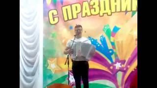 Сергей Войтенко!