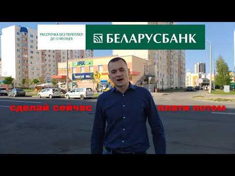 Акция!!! Реставрация ванн в РАССРОЧКУ , без процентов и первого платежа.