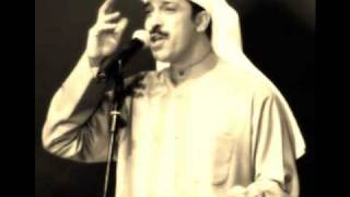تحميل اغاني عبدالله رويشد - إقسي علي - المقطع الأصلي قبل تغييره MP3