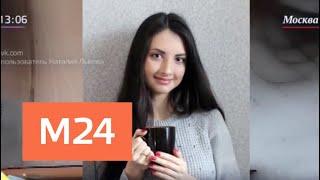 Москвичка, пострадавшая в ДТП на тротуаре, умерла в клинике - Москва 24