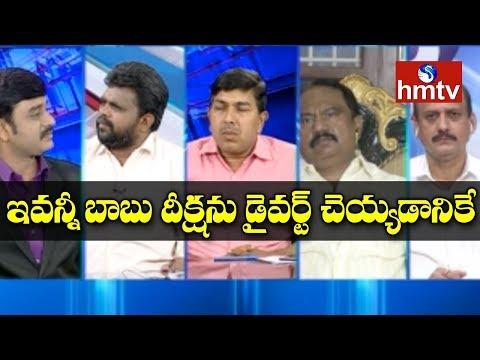 Special Debate On Pawan Kalyan Protest @ Film Chamber