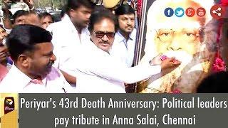 Periyars 43rd Death Anniversary Political Leaders Pay Tribute In Anna Salai Chennai