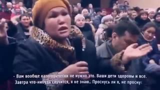 ВЕСЬ КАЗАХСТАН ПЛАЧЕТ