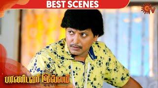 Pandavar Illam - Best Scene | 26th February 2020 | Sun TV Serial | Tamil Serial