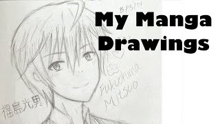 MY MANGA DRAWINGS 2014
