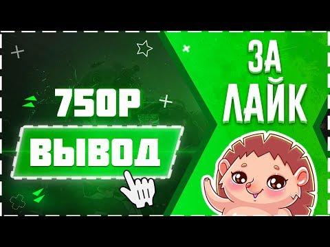 Форекс с минимальным депозитом в рублях