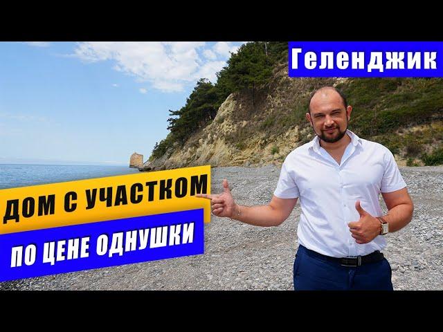 Video 1