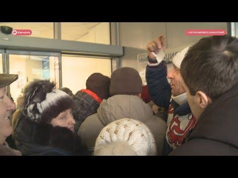 Как купить льготный авиабилет с Камчатки без очередей?
