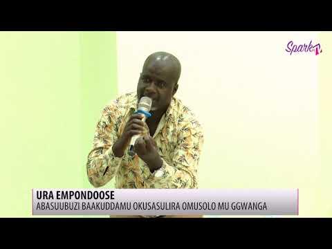 URA ekirizza abasubuzi okusasulira mu Uganda emisolo